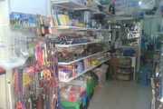 Alsancak Pet Shop | İzmir